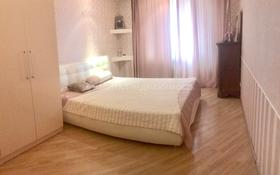 3-комнатная квартира, 78 м², 14/16 этаж, Мустафина за 23.5 млн 〒 в Нур-Султане (Астана), Алматы р-н