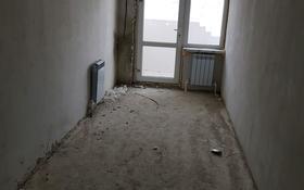Офис площадью 87 м², Толстого 25 — Каирбекова за 14.5 млн ₸ в Костанае
