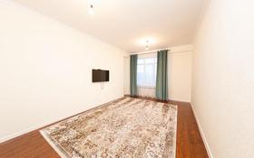 3-комнатная квартира, 94 м², 4/9 этаж, Туркестан 34 за 38 млн 〒 в Нур-Султане (Астана), Есиль р-н