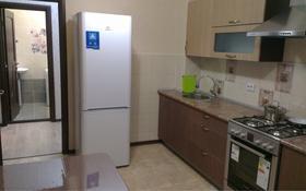 1-комнатная квартира, 44 м², 2/7 этаж помесячно, проспект Нурсултана Назарбаева 233/2 за 150 000 〒 в Уральске