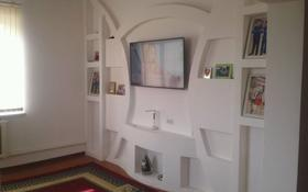 4-комнатный дом, 140 м², ул. Алматы — ул. Тауке-хана за 14 млн ₸ в Шымкенте, Каратауский р-н