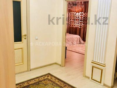2-комнатная квартира, 90 м² помесячно, Аль-Фараби 7 за 450 000 ₸ в Алматы, Бостандыкский р-н — фото 2