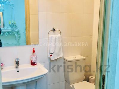 2-комнатная квартира, 90 м² помесячно, Аль-Фараби 7 за 450 000 ₸ в Алматы, Бостандыкский р-н — фото 12
