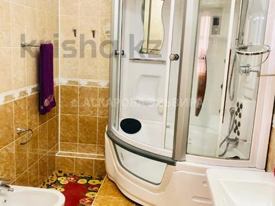 2-комнатная квартира, 90 м² помесячно, Аль-Фараби 7 за 450 000 ₸ в Алматы, Бостандыкский р-н — фото 13