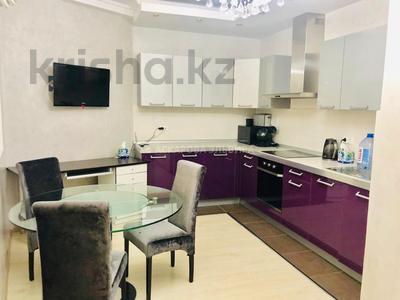 2-комнатная квартира, 90 м² помесячно, Аль-Фараби 7 за 450 000 ₸ в Алматы, Бостандыкский р-н — фото 4