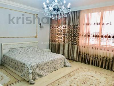 2-комнатная квартира, 90 м² помесячно, Аль-Фараби 7 за 450 000 ₸ в Алматы, Бостандыкский р-н — фото 7