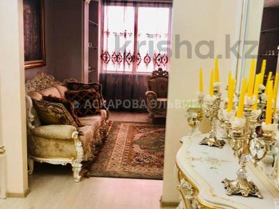 2-комнатная квартира, 90 м² помесячно, Аль-Фараби 7 за 450 000 ₸ в Алматы, Бостандыкский р-н — фото 9