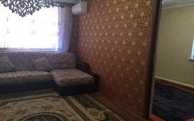 3-комнатная квартира, 62 м², 1/5 эт., 1 мкр за 11.5 млн ₸ в Туркестане
