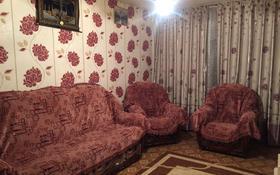 3-комнатная квартира, 61 м², 2/5 эт., Казахстанская 128 — Молодежная за 6.5 млн ₸ в Шахтинске
