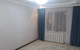 3-комнатная квартира, 74 м², 4/5 этаж, Авангард 4мкр 18 за 21 млн 〒 в Атырау