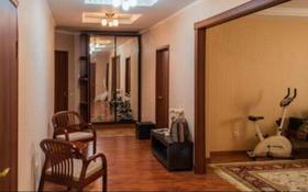 3-комнатная квартира, 110 м², 13/17 этаж, Богенбай батыра 56 — Республика за 32.5 млн 〒 в Нур-Султане (Астана), Сарыаркинский р-н