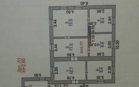 6-комнатный дом, 72.9 м², 6 сот., К. Маркса 37 — Виницкая за 9 млн ₸ в Караганде, Октябрьский р-н