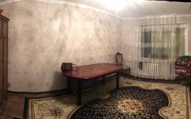 2-комнатная квартира, 49 м², 5/5 эт., 1 мкр 45 за 10 млн ₸ в Туркестане
