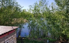 8-комнатный дом, 270 м², 9 сот., Яблоневая 218 за 16.3 млн 〒 в Уральске