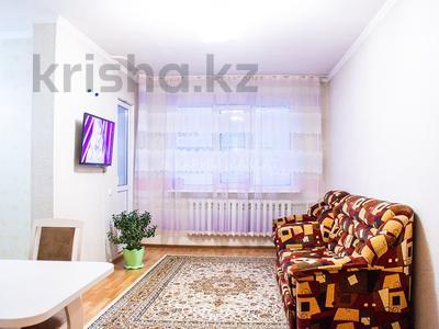 3-комнатная квартира, 73 м², 25/25 этаж, Абая 92/2 за 19.5 млн 〒 в Нур-Султане (Астана), р-н Байконур