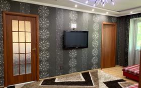 3-комнатная квартира, 50 м², 2/5 этаж посуточно, улица Абая 131 — Айтеке би за 15 000 〒 в Таразе