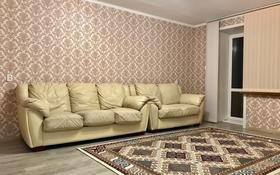3-комнатная квартира, 70 м², 4/5 эт. посуточно, Михаэлиса 2 — Абая 19 за 14 000 ₸ в Усть-Каменогорске