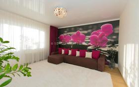 3-комнатная квартира, 90 м², 8/9 этаж, проспект Абылай Хана 5/1 за 27.8 млн 〒 в Нур-Султане (Астана)