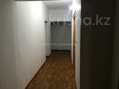 3-комнатная квартира, 132 м², 8/16 эт., Жуалы за 19.5 млн ₸ в Алматы, Наурызбайский р-н — фото 4