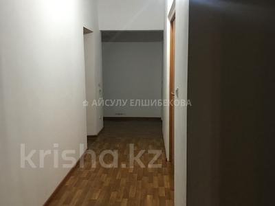 3-комнатная квартира, 132 м², 8/16 эт., Жуалы за 19.5 млн ₸ в Алматы, Наурызбайский р-н — фото 5