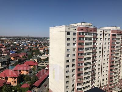 3-комнатная квартира, 132 м², 8/16 эт., Жуалы за 19.5 млн ₸ в Алматы, Наурызбайский р-н — фото 6