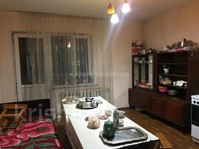 3-комнатная квартира, 132 м², 8/16 эт., Жуалы за 19.5 млн ₸ в Алматы, Наурызбайский р-н — фото 8