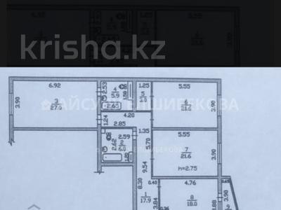 3-комнатная квартира, 132 м², 8/16 эт., Жуалы за 19.5 млн ₸ в Алматы, Наурызбайский р-н — фото 9