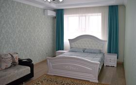 2-комнатная квартира, 60 м², 2/10 эт. посуточно, Пр. А. Молдагулова 56Д/2 за 10 000 ₸ в Актобе