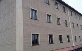 Здание, Косшыгулулы площадью 1400 м² за 20 000 〒 в Нур-Султане (Астана), Сарыаркинский р-н