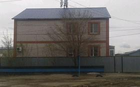 8-комнатный дом, 102 м², 8 сот., Достык за 45 млн ₸ в Атырау
