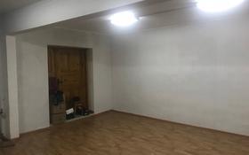 Помещение площадью 60 м², Сатпаева 11/1 за 9.5 млн ₸ в Усть-Каменогорске