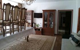 4-комнатный дом, 110 м², 8 сот., Койбакова 6 — Переулок 7 за 14.5 млн 〒 в