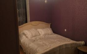 4-комнатная квартира, 95 м², 3/9 эт. помесячно, Тауке хан 33 — Дулати за 185 000 ₸ в Шымкенте, Аль-Фарабийский р-н