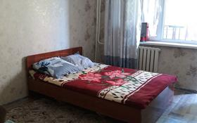 1-комнатная квартира, 33 м², 3/9 этаж посуточно, мкр Аксай-1А 8 — Момышулы,Толеби за 5 000 〒 в Алматы, Ауэзовский р-н