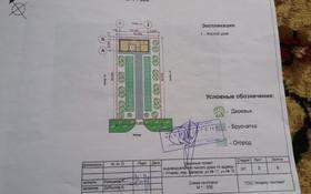 3-комнатный дом, 84 м², 8 сот., Балауса 17-12 за 13 млн ₸ в Атырау