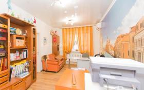 Офис площадью 17 м², Ауэзова — Толе Би за 75 000 〒 в Алматы, Алмалинский р-н