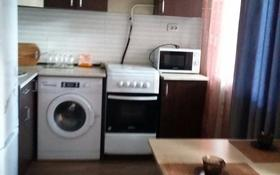 1-комнатная квартира, 40 м², 4/5 этаж посуточно, Алиханова 8а за 5 500 〒 в Караганде, Казыбек би р-н