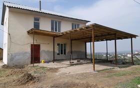 4-комнатный дом, 220 м², 7 сот., Горный садовод 174 за 23 млн ₸ в Алматы, Медеуский р-н