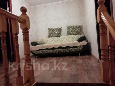5-комнатный дом посуточно, 150 м², А. Жубанова 70 за 40 000 ₸ в Кокшетау — фото 2