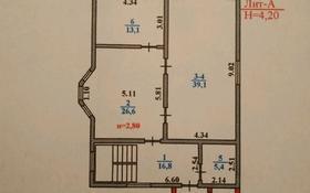 5-комнатный дом, 195 м², 8 сот., мкр Алгабас, Пер. Тауелсыздык 1 — Жаухар за 39 млн ₸ в Алматы, Алатауский р-н