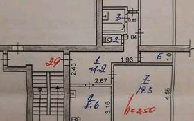 3-комнатная квартира, 70 м², 3/6 этаж, улица 50 лет Октября 59 за 8.9 млн 〒 в Рудном