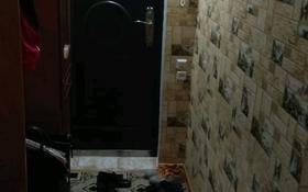 2-комнатная квартира, 55 м², 4/5 этаж, улица Мусрепова 10 за 8 млн 〒 в