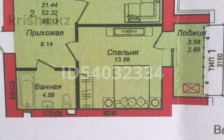 2-комнатная квартира, 59 м², 5/8 этаж, Тауелсиздик — Бухар жырау за ~ 21 млн 〒 в Нур-Султане (Астана), Есиль р-н