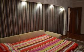 1-комнатная квартира, 40 м², 3/5 этаж посуточно, Ул.Махамбета 1 — Сырыма Каженбаева (бывш.Типографическая) за 6 000 〒 в Атырау