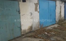 Здание площадью 35 м², Республики 32 за 1.8 млн 〒 в Караганде, Казыбек би р-н