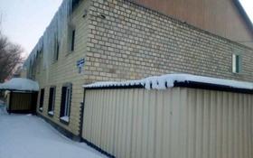 Здание площадью 573 м², Пр. Б. Жырау 1/2 за 55 млн ₸ в Караганде, Казыбек би р-н