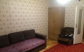 3-комнатная квартира, 70 м², 5/9 эт., 5-й микрорайон за 16 млн ₸ в Аксае