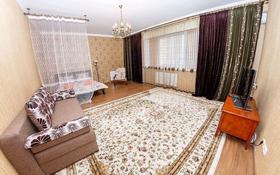 1-комнатная квартира, 60 м², 5/14 эт. посуточно, Кунаева 14/1 за 12 000 ₸ в Нур-Султане (Астана), Есильский р-н
