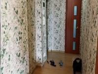 3-комнатная квартира, 54.2 м², 8/9 этаж