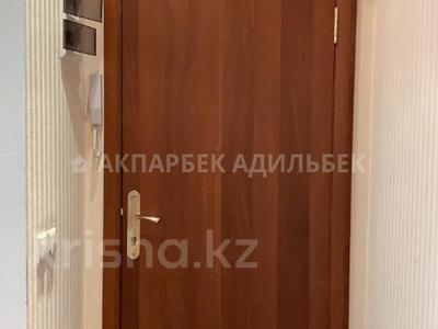 3-комнатная квартира, 105 м², 8/12 этаж, проспект Сарыарка 31/2 за 29.5 млн 〒 в Нур-Султане (Астана)